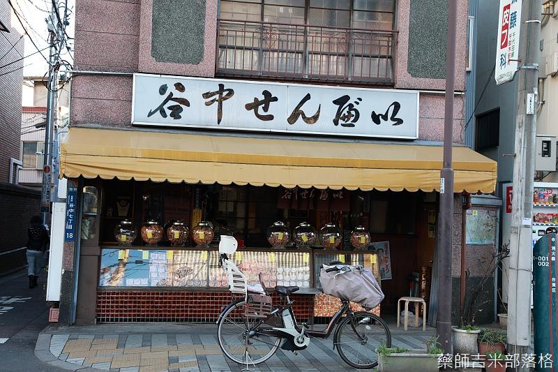 Tokyo_150110_115.jpg