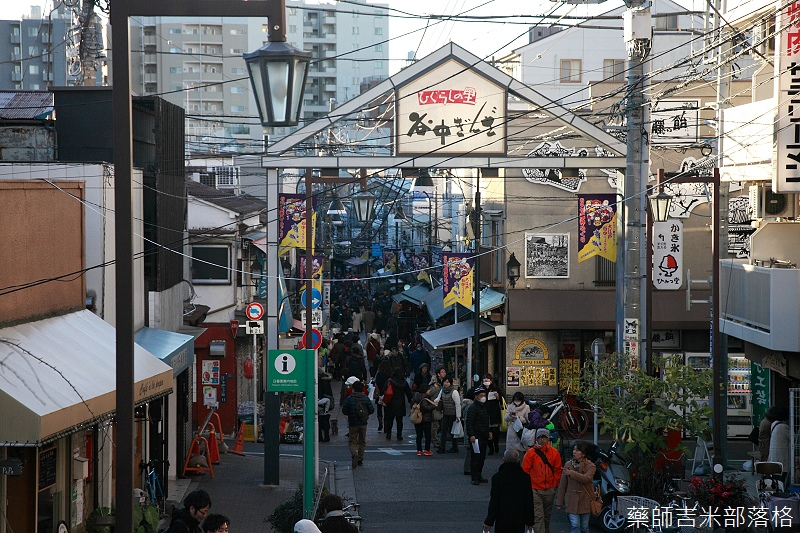 Tokyo_150110_120.jpg