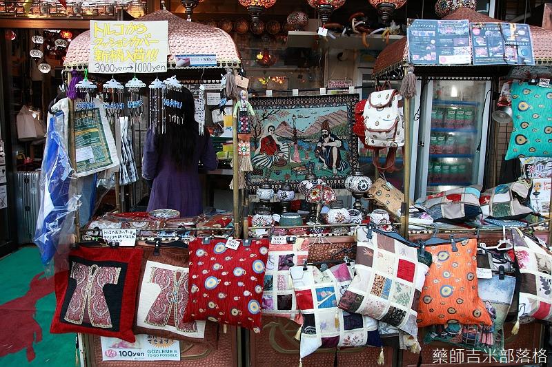Tokyo_150110_129.jpg