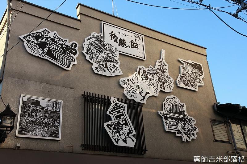 Tokyo_150110_131.jpg