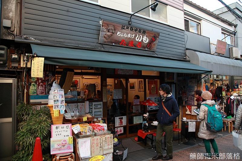 Tokyo_150110_132.jpg
