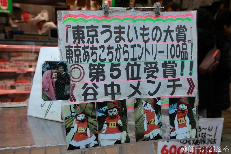 Tokyo_150110_154.jpg