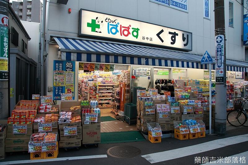Tokyo_150110_180.jpg