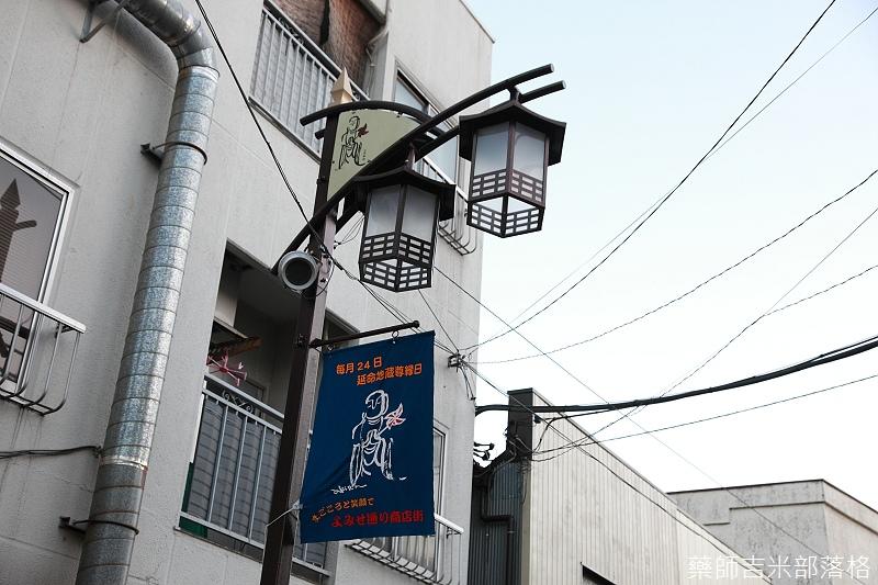 Tokyo_150110_185.jpg