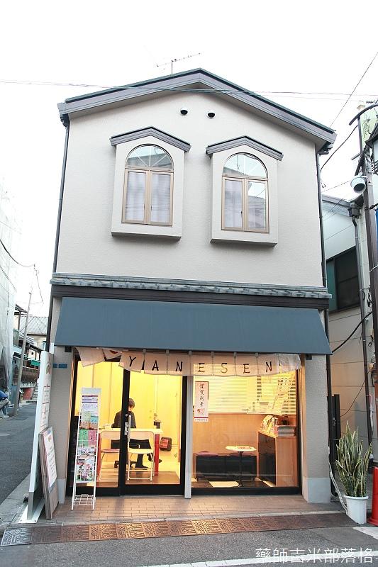 Tokyo_150110_189.jpg
