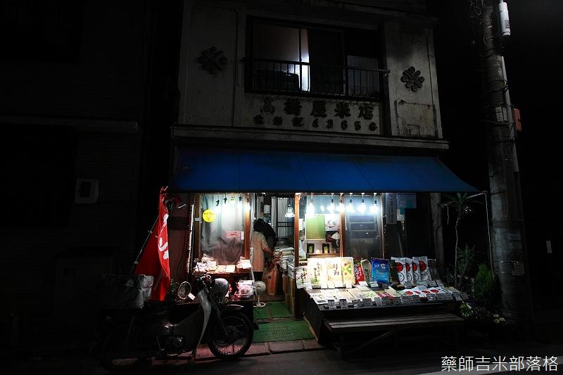 Tokyo_150110_250.jpg