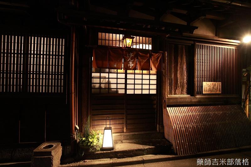 Tokyo_150110_251.jpg