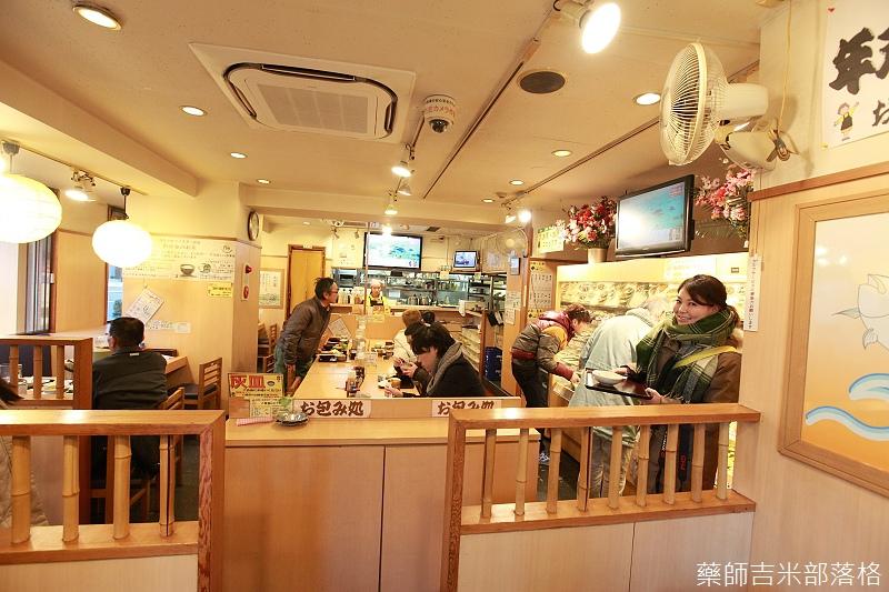 Tokyo_150110_294.jpg