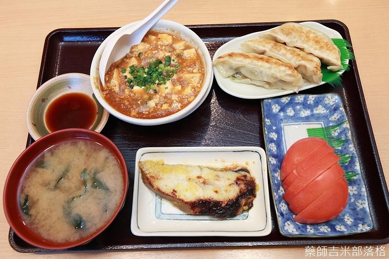 Tokyo_150110_301.jpg