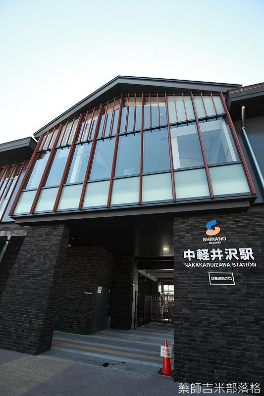 Karuisawa_150111_175.jpg