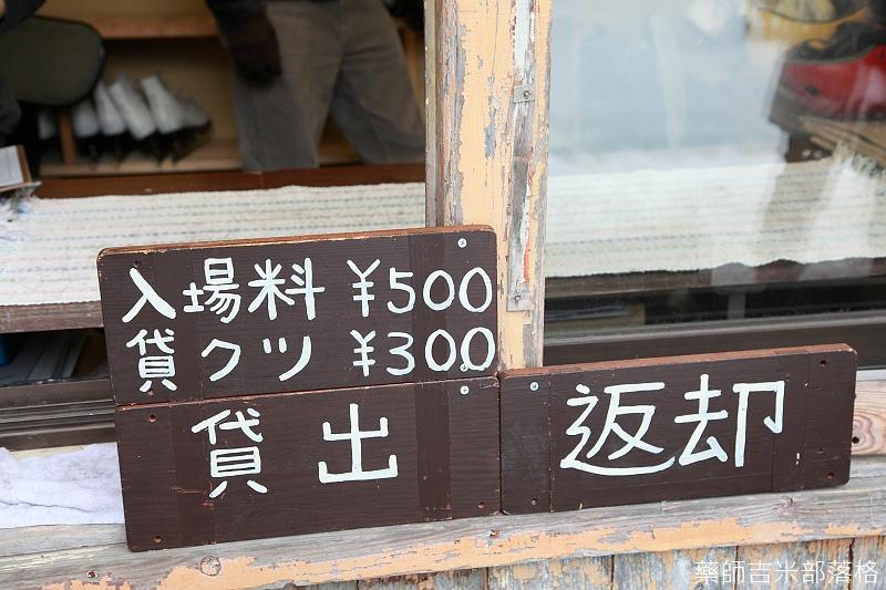Karuisawa_150111_305.jpg