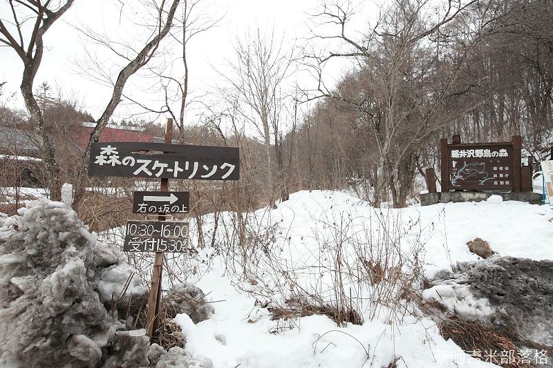 Karuisawa_150111_319.jpg