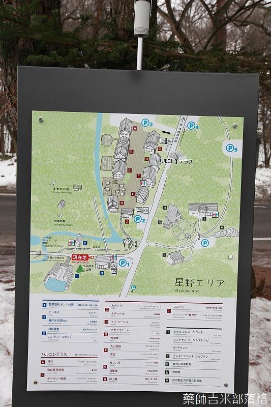 Karuisawa_150111_341.jpg