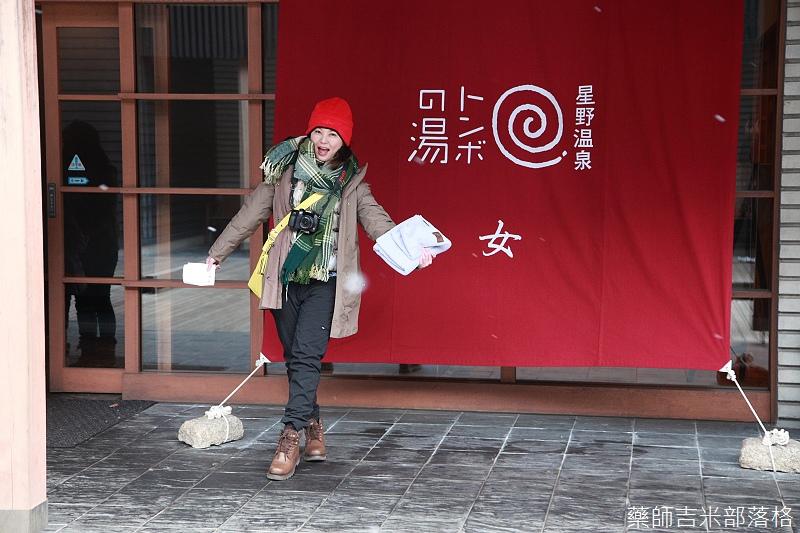 Karuisawa_150111_404.jpg