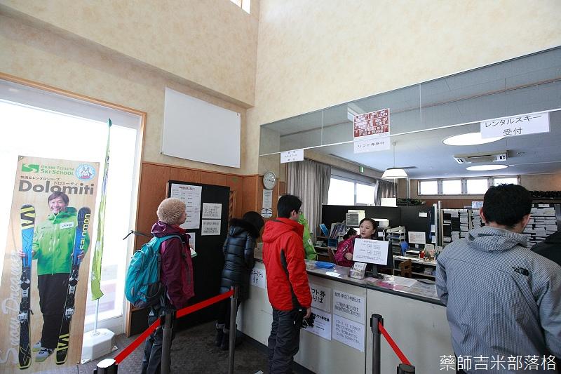 Karuisawa_150112_001.jpg