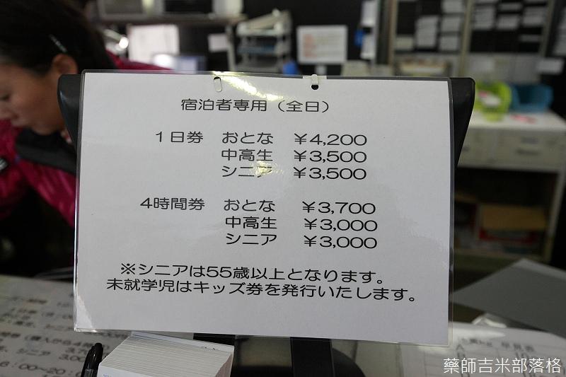 Karuisawa_150112_003.jpg
