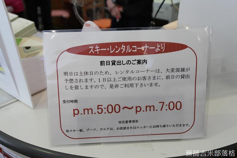 Karuisawa_150112_007.jpg