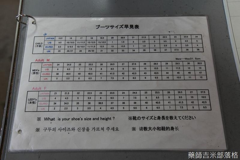 Karuisawa_150112_023.jpg