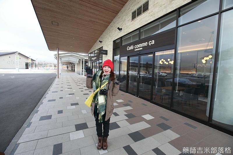 Karuisawa_150113_003.jpg