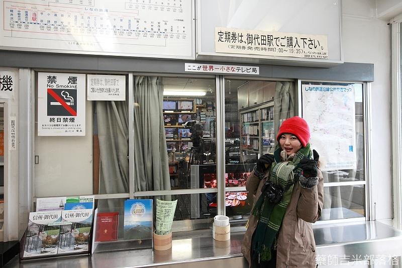 Karuisawa_150113_058.jpg