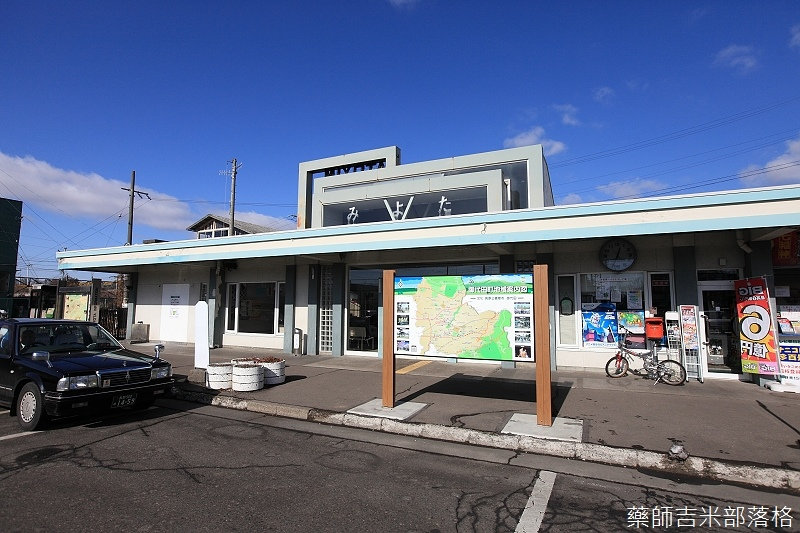 Karuisawa_150113_267.jpg