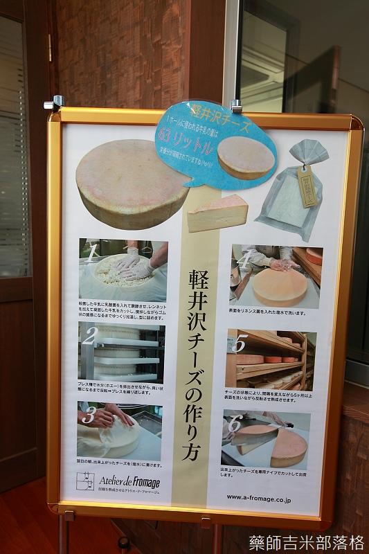 Karuisawa_150113_306.jpg