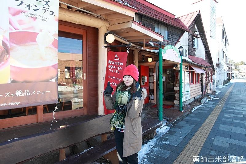 Karuisawa_150113_323.jpg