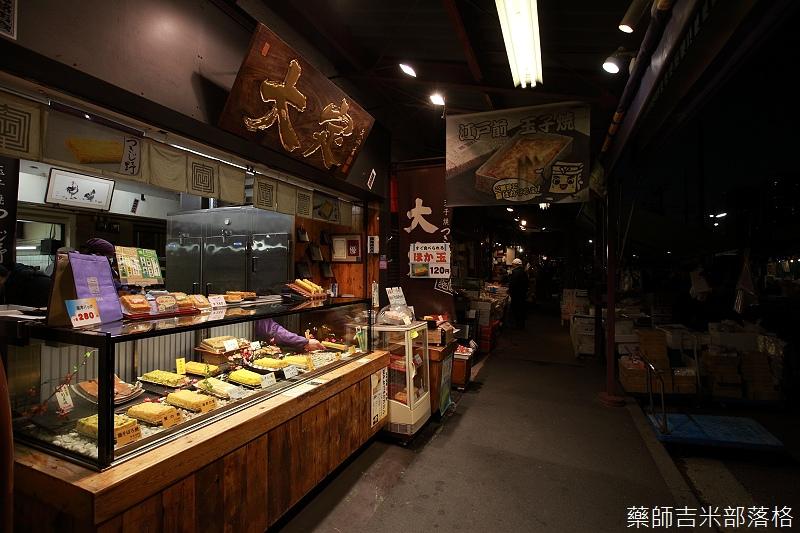 Tokyo_150114_046.jpg