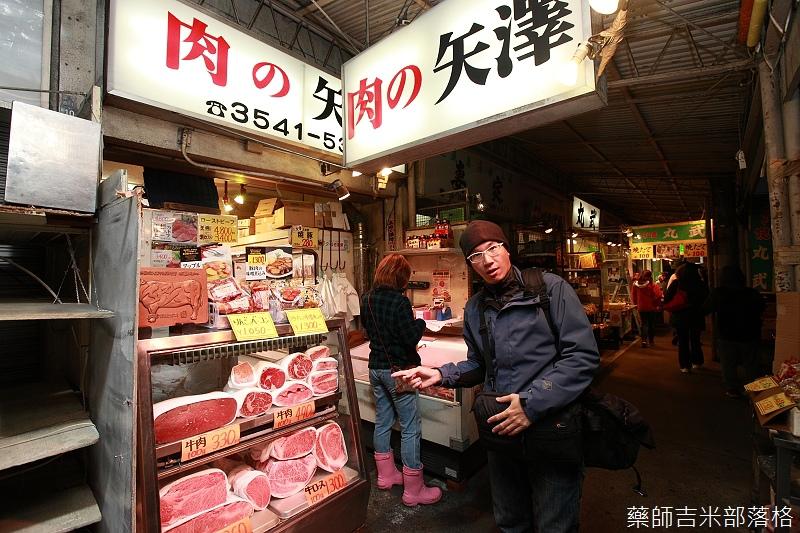 Tokyo_150114_054.jpg