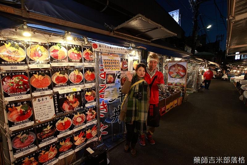 Tokyo_150114_068.jpg
