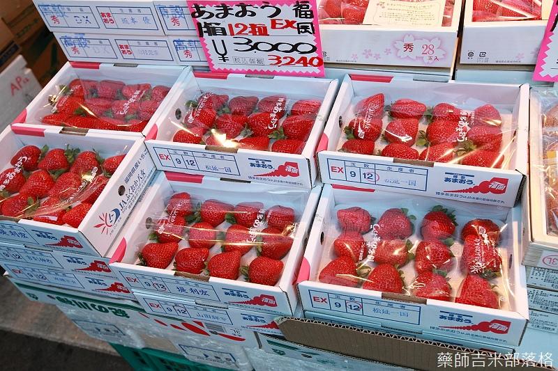 Tokyo_150114_136.jpg