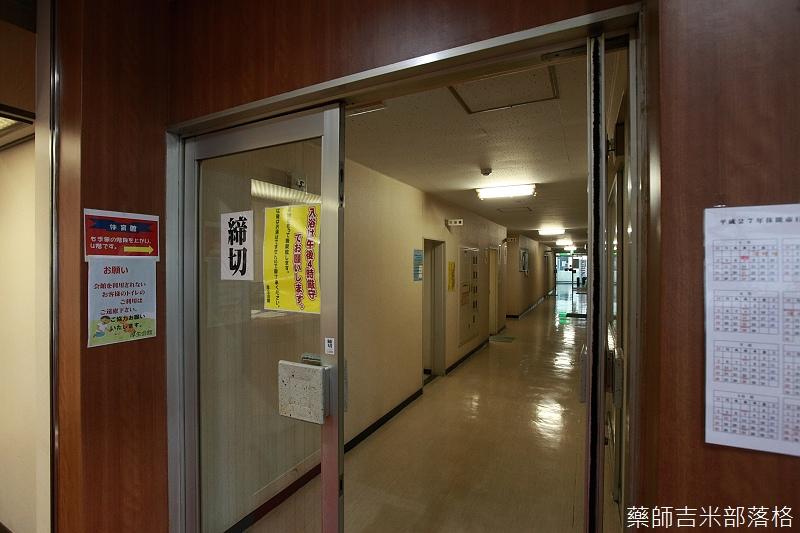 Tokyo_150114_157.jpg