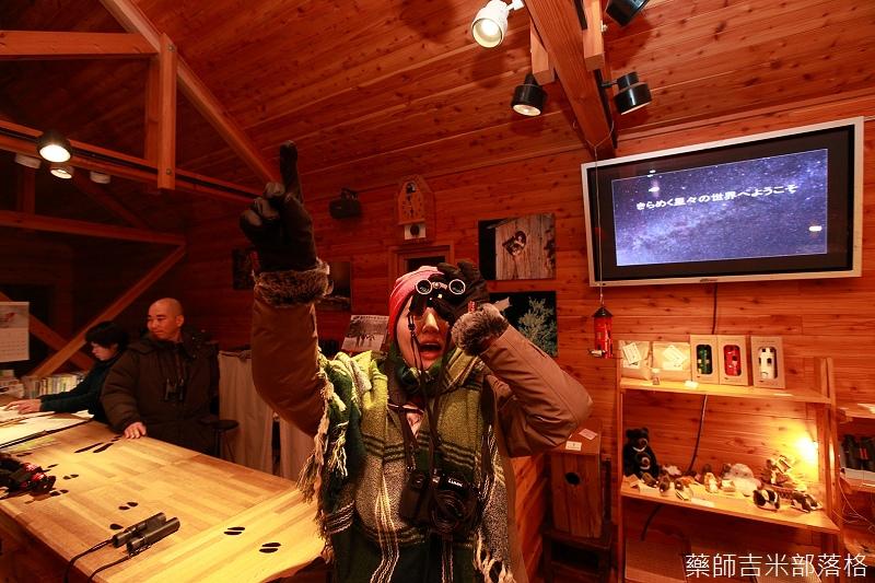 Karuisawa_150112_552.jpg