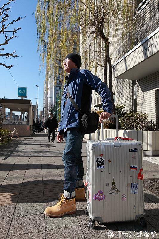 Tokyo_150114_167.jpg