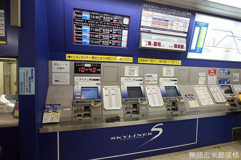 Tokyo_150114_175.jpg