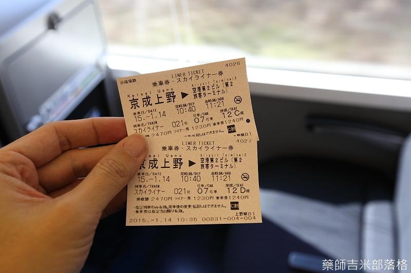 Tokyo_150114_180.jpg