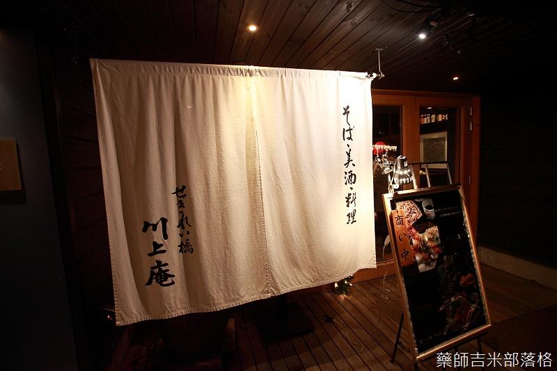 Karuisawa_150112_626.jpg