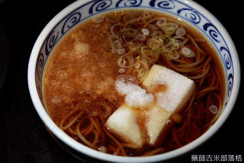 Karuisawa_150112_648.jpg