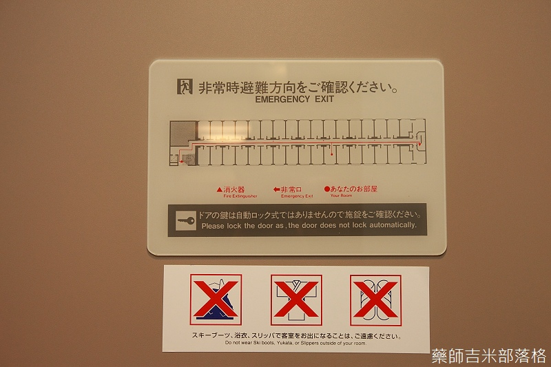 Prince_Karuizawa_067.jpg