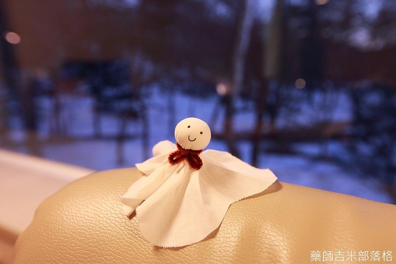 Prince_Karuizawa_077.jpg