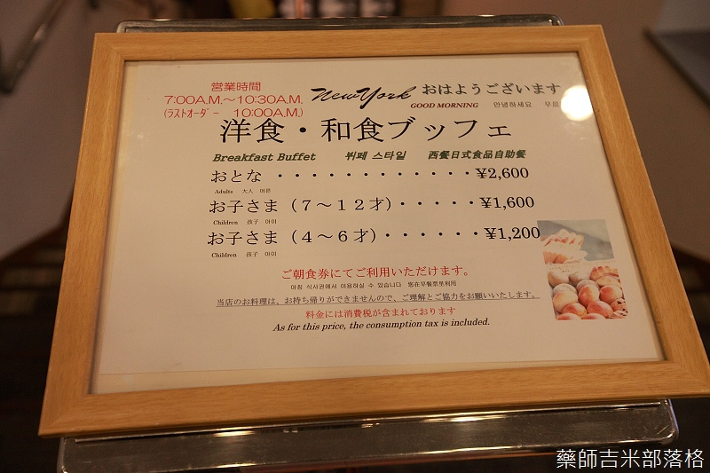 Prince_Karuizawa_085.jpg