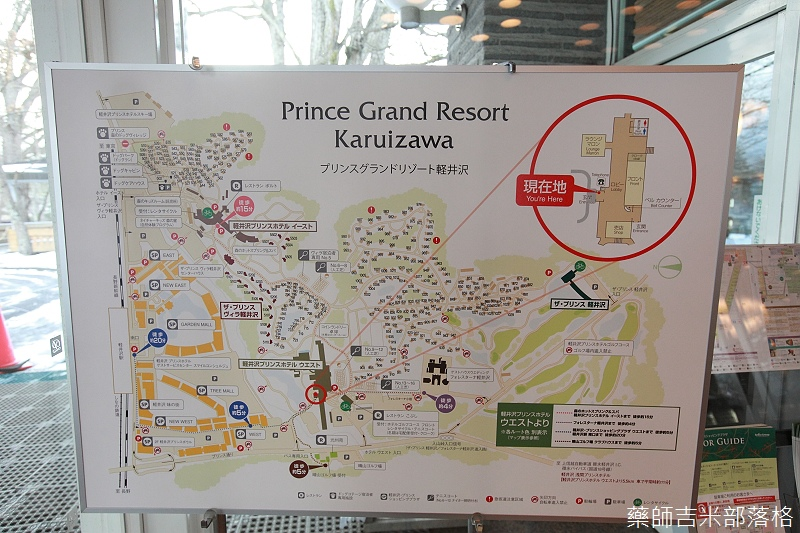 Prince_Karuizawa_123.jpg