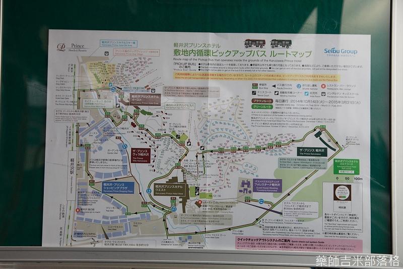 Prince_Karuizawa_162.jpg