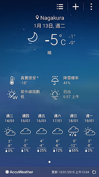 Screenshot_2015-01-13-00-04-58