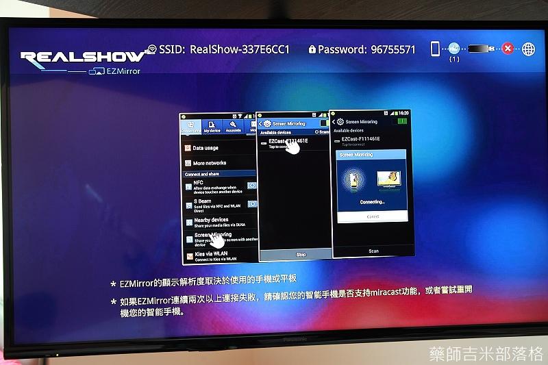 RealShow_030.jpg