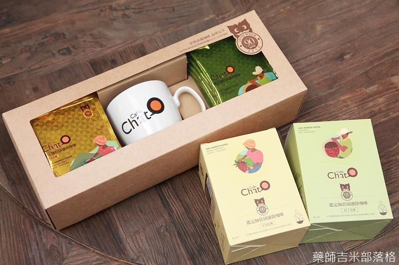 Caffe_Chat_038.jpg