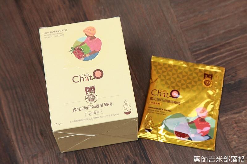 Caffe_Chat_039.jpg