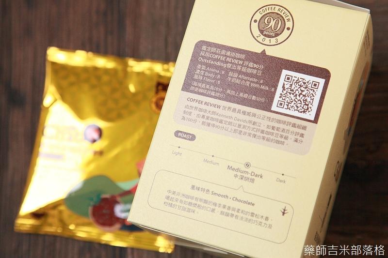 Caffe_Chat_041.jpg
