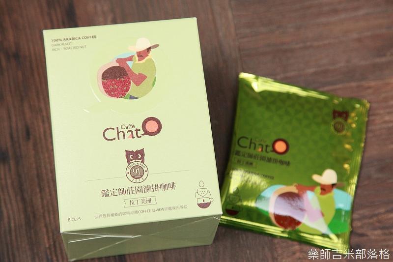 Caffe_Chat_043.jpg