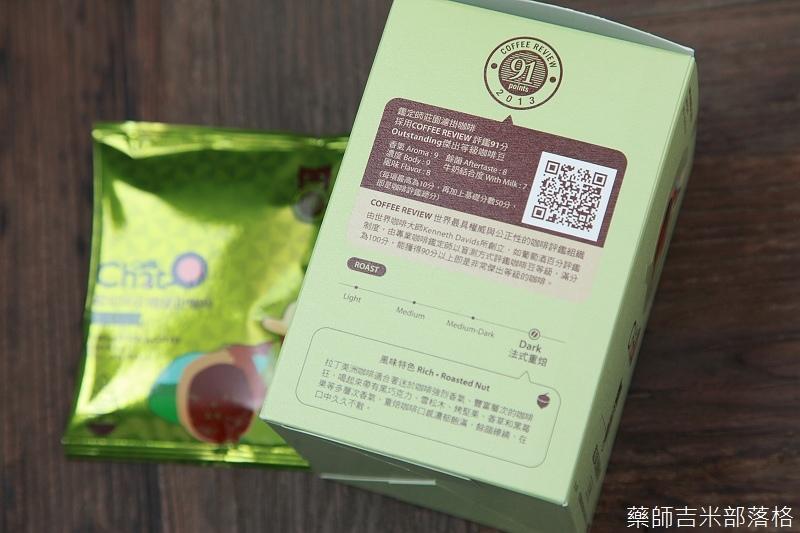 Caffe_Chat_046.jpg
